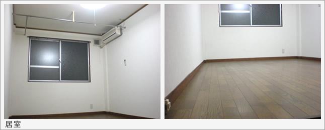 urban-KATSURAGI 居室