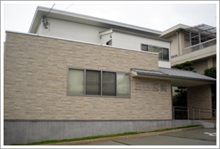 大ケ塚郵便局
