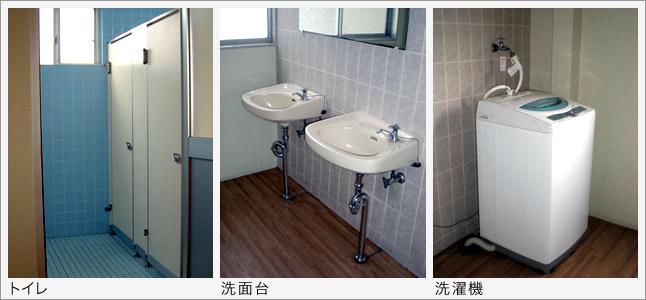 urban-KATSURAGI トイレ・洗面台・洗濯機