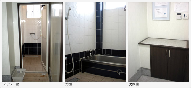 urban-KATSURAGI 浴室・シャワー室・脱衣室